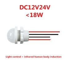 12v 24v led pir lâmpada detector infravermelho ir interruptor do sensor de movimento infravermelho interruptor de atraso de tempo ajustável para indução de iluminação doméstica