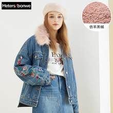 Metersbonwe Thicke Warm Bunte Pelz kragen Winter Warme stickerei Denim Parkas Weibliche Dicke Baumwolle Mantel(China)