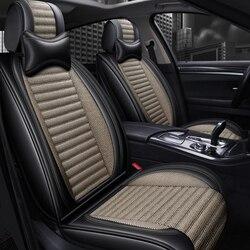 Pokrywa fotelik samochodowy Auto siedzenia obejmuje akcesoria dla Infiniti fx fx35 fx37 q50 q70 q70l qx60 qx70 jaguar E PACE F PACE XE XF XJ w Pokrowce samochodowe od Samochody i motocykle na