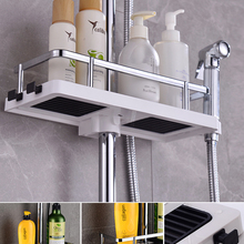 Rack-Organizer Shelves Tray-Stand Lifting-Rod Shampoo Shower-Head-Holder Bathroom-Pole