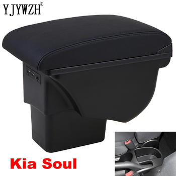Armrest Box For Kia Soul Leather Car Interior Parts Center Console Auto Armrests Storage with USB 2009-2014 In Car Accessories