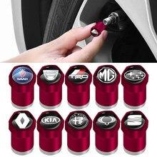 4 pçs vermelho válvula do carro núcleo capa de pneus automóvel acessórios para chery tiggo 7 pro 8 4 5 3 2 t11 5x amuleto fora qq qi fulwin arrizo 5
