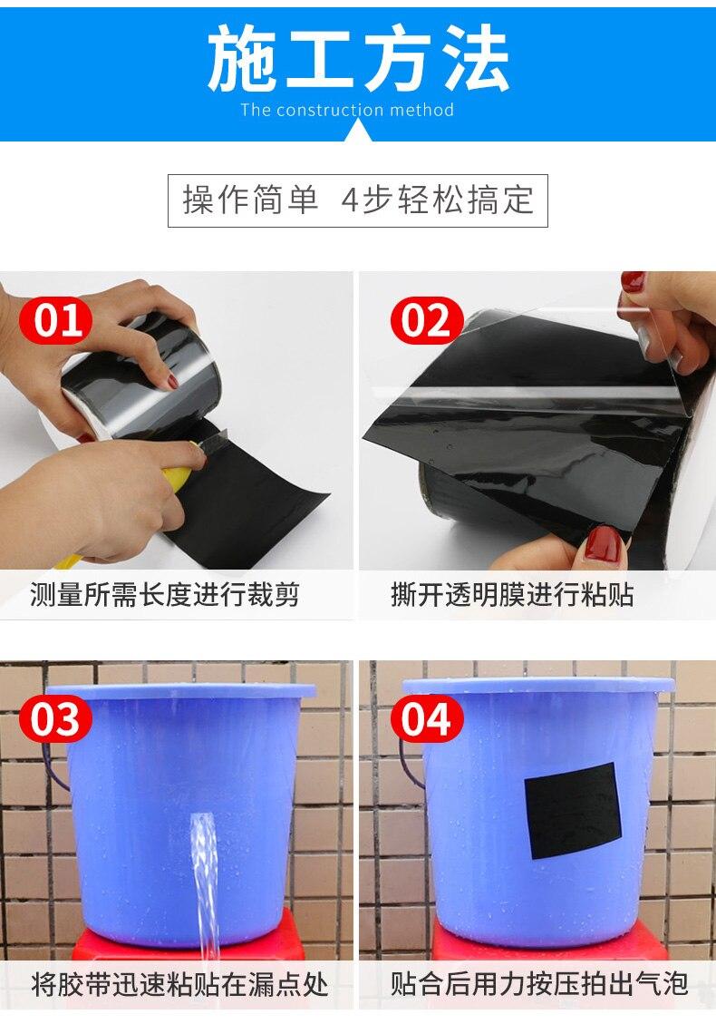 H2ef7663957c04790b3be879ad20fa06cm - 1pc Tape Stop Leaks Super Strong Fiber Waterproof Seal Repair Tape Performance Self Fix Tape Adhesive Duct Tape
