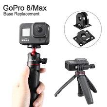 Замена для оригинального Gopro 9 8 Max универсальное основание 1/4 винтовой адаптер Аксессуары