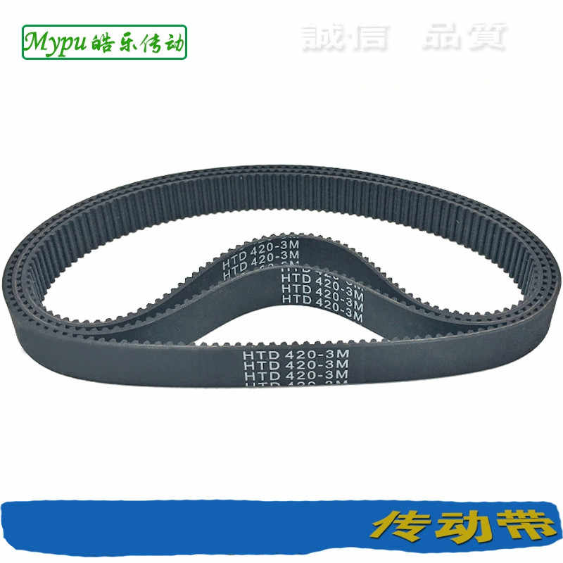 HTD Electric Scooter Drive Belt 390 3M 12 12mm Wide Timing Drive Electric Motor