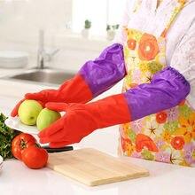 1 пара Длинные латексные перчатки для мытья с бархатной подкладкой
