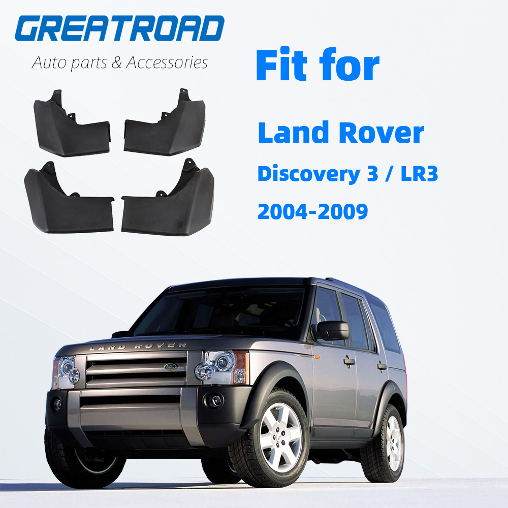 FIT FOR LAND ROVER DISCOVERY 3 2004 2005 2006 2007 2008 LR3 MUDFLAPS MUD FLAP SPLASH GUARD MUDGUARDS FENDER ACCESSORIES