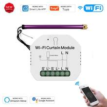 WiFi Mini Smart Curtain Switch Module Roller Blinds Shutter Motor Smart Life Tuya APP Remote Control,Timer control