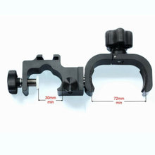 ใหม่ GEO Explorer GEO TSC2 CE GPS Mount Range Cradle Bracket(China)