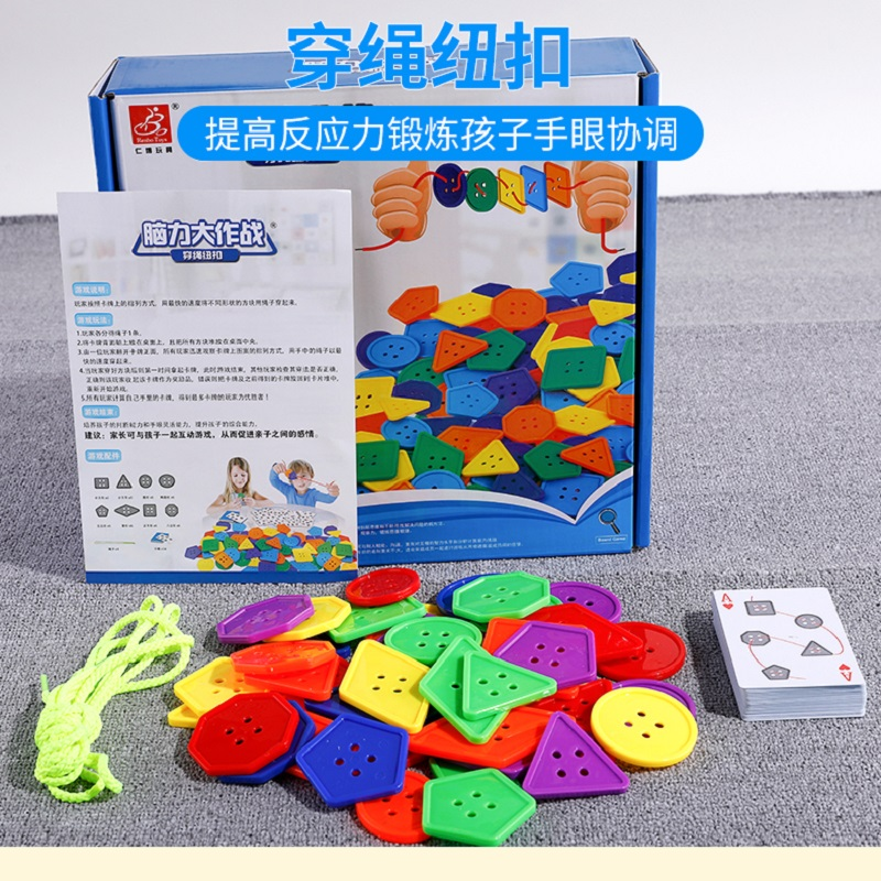 Funny rope button button observation multiplayer interactive puzzle toy board game Family Party games image