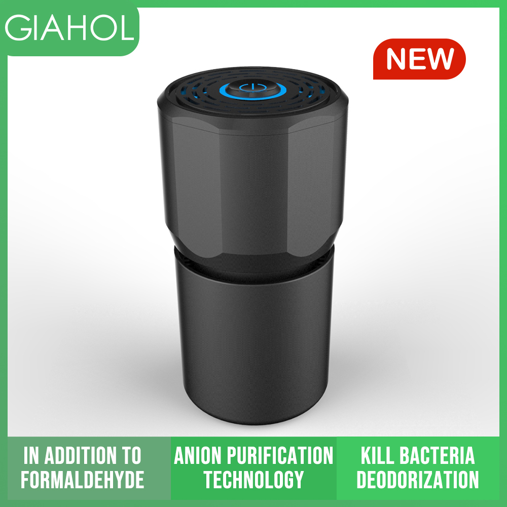 GIAHOL USB Car Air…