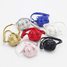 BJD Doll Handbag Plush-Doll-Bag Gril Baby 18inch for 15cm 20cm EXO Kids Toys 43cm 1/8