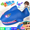Creative Practical Jokes Mouth Tooth Alligator Hand Children's Toys Family Interaction Games Classic Biting Hand Shark Game
