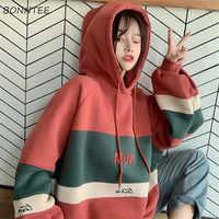 Hoodies Frauen Dicker Plus Samt Studenten Einfache Patchwork Kapuze Koreanischen Stil Harajuku Womens Hohe Qualität Trendy Oversize Neue