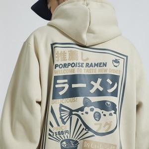 Image 5 - 2020 Japanese Harajuku Hoodie Sweatshirt Puffer Fish Print Mens Streetwear Hip Hop Hoodie Pullover Cotton New Hooded Sweatshirt