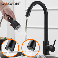 Modern Pull Out Kitchen Faucet Matte Black Dual Sprayer Nozzle Cold Hot Water Mixer Single Handle Sink Faucet Torneira Cozinha