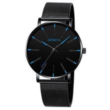 Men Luxury Watches Quartz Wrist watch Man Sport Analog Wristwatch Stainless Steel Casual Bracele Watch Simple Top Brand Clock