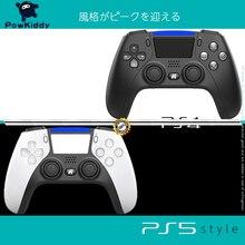 Powkiddy para o controlador sem fio do jogo de bluetooth para jogos do console ps4 para o estilo p5 gamepad de vibração dobro para o telefone do pc/android