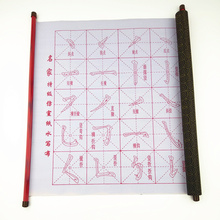 Water Drawing Cloth 70*43cm Imitation Drawing Paper Magic Water Cloth Rolling Calligraphy Write Repeat Use Educational Kid Toys