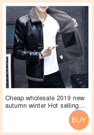 Cheap wholesale 19 new autumn winter Hot selling women's fashion netred casual Ladies work wear nice Jacket MP7 40