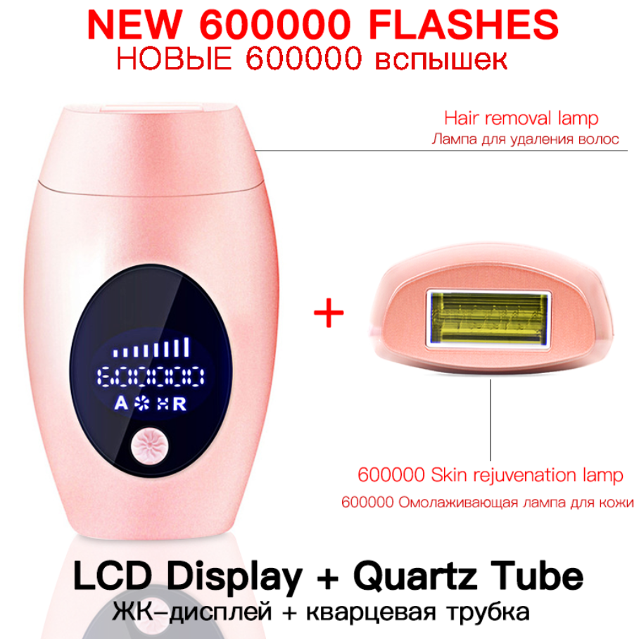 IPL Epilator Hair-Removal 600000 Electric Flashes Permanent New Lcd-Display Facial Painless