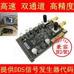 FPGA, AD9767 High-speed Dual-channel DAC Module, with FPGA Development Board, Compatible with DE2