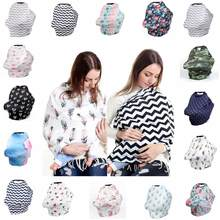 Nursing Breastfeeding Privacy Cover Baby Scarf Infant Car Seat Stroller Breast Feeding Scarf Nursing Covers(China)