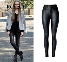 High-waist PU imitation leather jeans womens fashion black stretch skinny women push high slim pencil pants