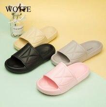 Wotte/женские домашние тапочки; Простые тапочки на толстой подошве;