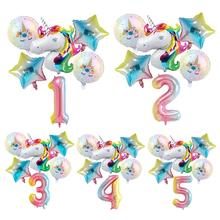 FENGRISE Unicorn Birthday Balloons Figures Balloon Latex Foil Number Party Decor Baloon