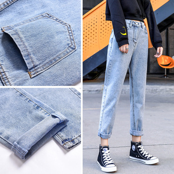 Harem Pants High aist Jeans 2020 Loose Boyfriend Jeans for women Length Cowboy Denim Pants Vaqueros Mujer экстрактор aist 67310205