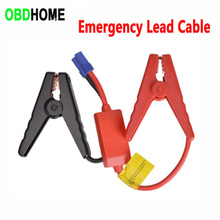 12V Smart Booster Cables Auto Emergency Car Battery Clamp Accessories Wire Clip Red black Clips for Universal Car Jump Starter