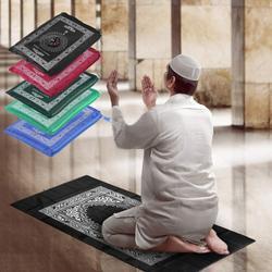 Tapis de prière Portable, de 100x60cm, étanche, avec compas à genoux, pour prière musulmane, avec sac, 1 ensemble utile