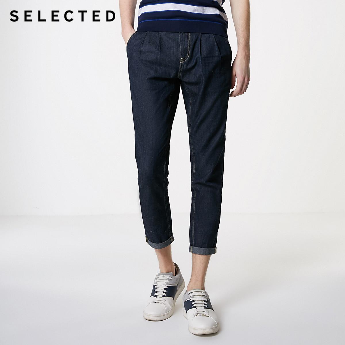 SELECTED Men's Summer Loose Fit Denim Pants Cotton And Linen Blended Crop Jeans C|419232513
