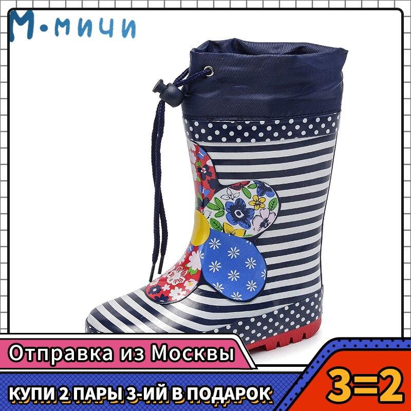 Anne ve Çocuk'ten Botlar'de MMNUN 3 = 2 çocuk yağmur çizmeleri İlkbahar sonbahar kış kızlar ayakkabı bebek çocuk çiçek Rainboots kız moda yürüteç boyutu 24 29 ML8013 title=