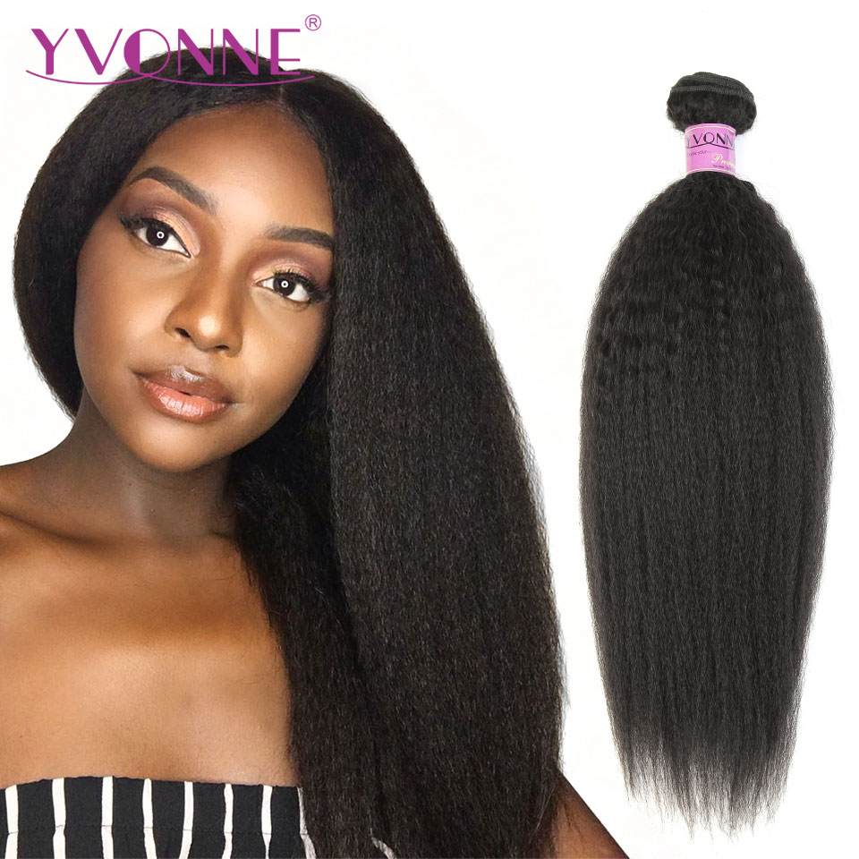 Yvonne Kinky Straight Virgin Human Hair 1/3/4 Bundles Brazilian Hair Weave Bundles Natural Color