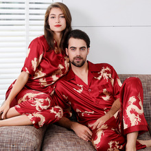 Couple Thin Silk Pajamas for Men Sleepwear Mens Pajama Set and Women Pajamas Set Short Sleeve Nightgown Sleep Wearman Silk