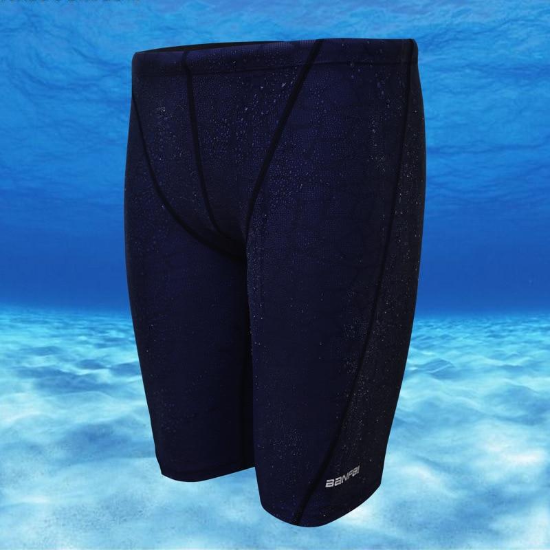 New Style Faux Sharkskin In Leg Competition MEN'S Swimming Trunks Men's Bathing Suit Short Swimming Trunks Athletic Swimming Tru