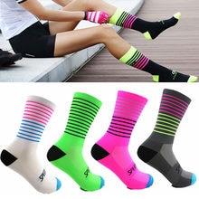Носки велосипедные компрессионные для мужчин и женщин дышащие