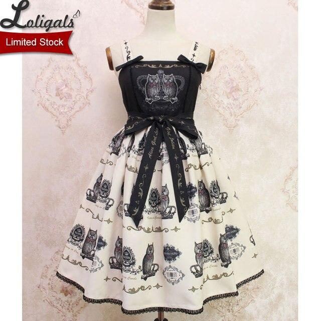 Doce coruja impresso lolita casual jsk midi vestido por alice girl stock estoque limitado