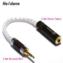 Haldane 10cm Carbon fiber 2.5mm TRRS Balanced Male to 3.5mm Stereo Female Audio Adapter Cable For AK240 AK380 AK320 DP-X1 DP-X1A(China)