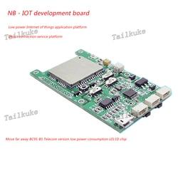 NB-IOT rozwoju pokładzie  Internet rzeczy zestaw deweloperski  rozwój pokładzie  zdalnego BC95 Nb Iot moduł