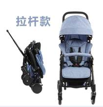 Stroller High Landscape Lightweight Folding Four Wheel Can Sit Or Lie one second Car Baby Stroller(China)