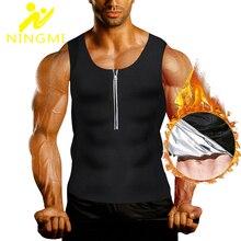 NINGMI Mens Waist Trainer Slim Fitness Tight Body Shaper Silver Coated Fat Burn Vest Weight Loss Tank Top Neoprene Sauna Shirt