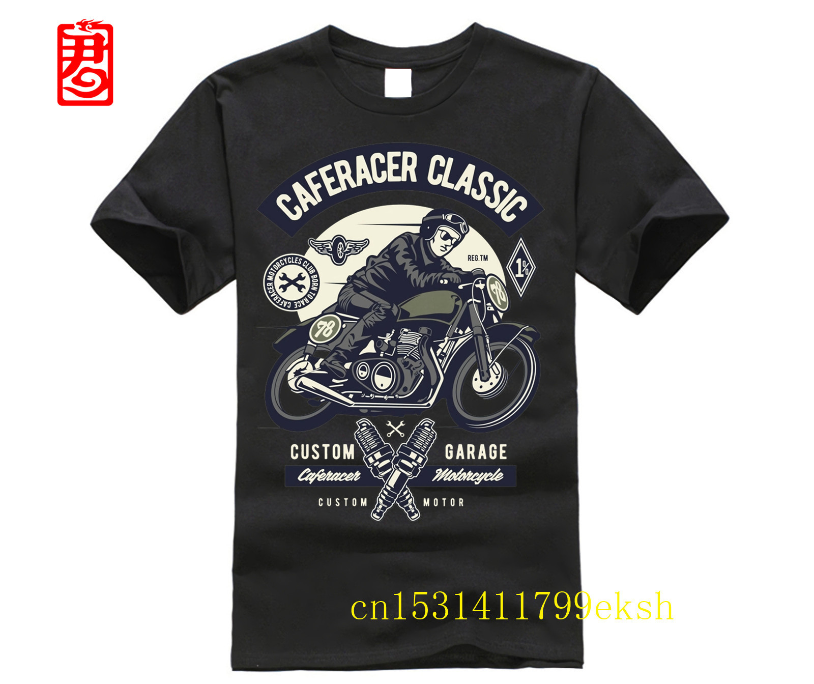 Caferacer Rider Classic T-shirt