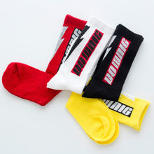 Children Hip Hop Socks Elasticity Boy's Girls Students Hiphop Tube Socks White Yellow Red(China)