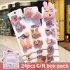 Gift box-A-24 Pcs