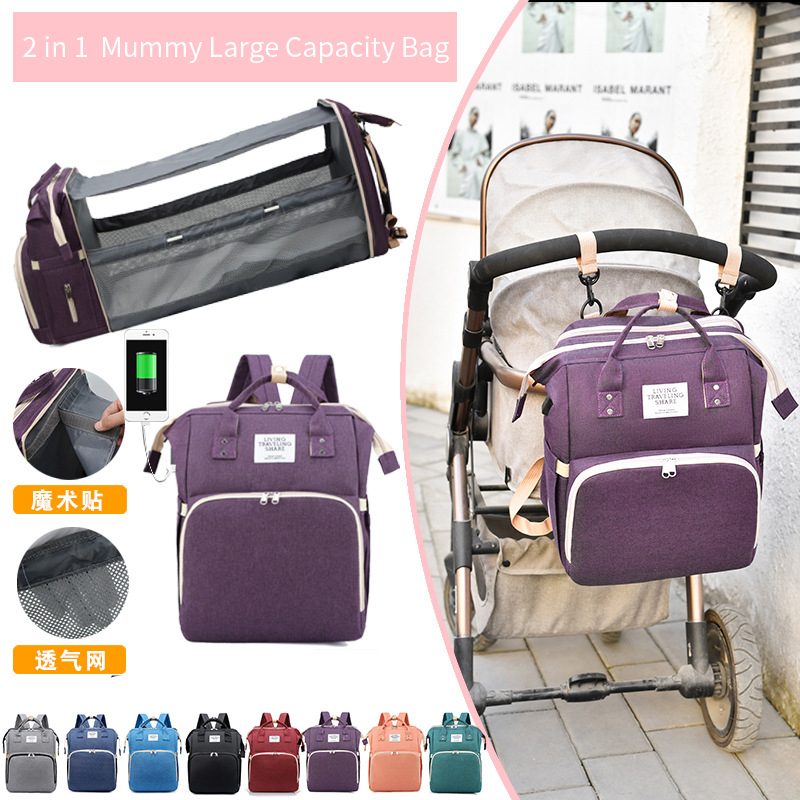 2 in 1 Mummy Large Capac Diaper Bag Multifunctional Folding Baby Mommy Travel Backpack Portable  Capacity Nappy Maternity bag