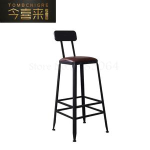 Iron High Stool Cafe Tea Shop Bar Bar Stool Retro Industrial Style Coffee Shop Home Leisure Chair