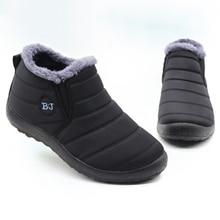 Мужские ботинки; легкая зимняя обувь для мужчин; зимние ботинки из водонепроницаемого материала; зимняя обувь размера плюс 47; слипоны; зимние ботинки унисекс